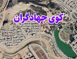 تصویر ماهواره ای از کوی جهادگران شهر خرم آباد